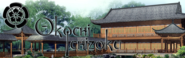 Okochi.jpg